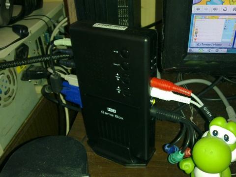 HD Game Box